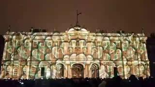 252 года Эрмитажу, световое шоу, 3D mapping
