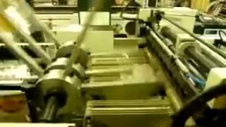 Пакетная машина Plas Alliance, пакеты для хлеба Хлебные пакеты(АКЦИЯ! http://www.cztk.ru/ru/catalog/2/ БОПП оптом. Скотч - в подарок. Только до 31 августа! Звоните прямо сейчас! 8 (812) 313-16-03..., 2014-07-30T10:07:28.000Z)
