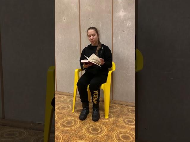 Маляр Алла читает произведение «Речка» (Бунин Иван Алексеевич)