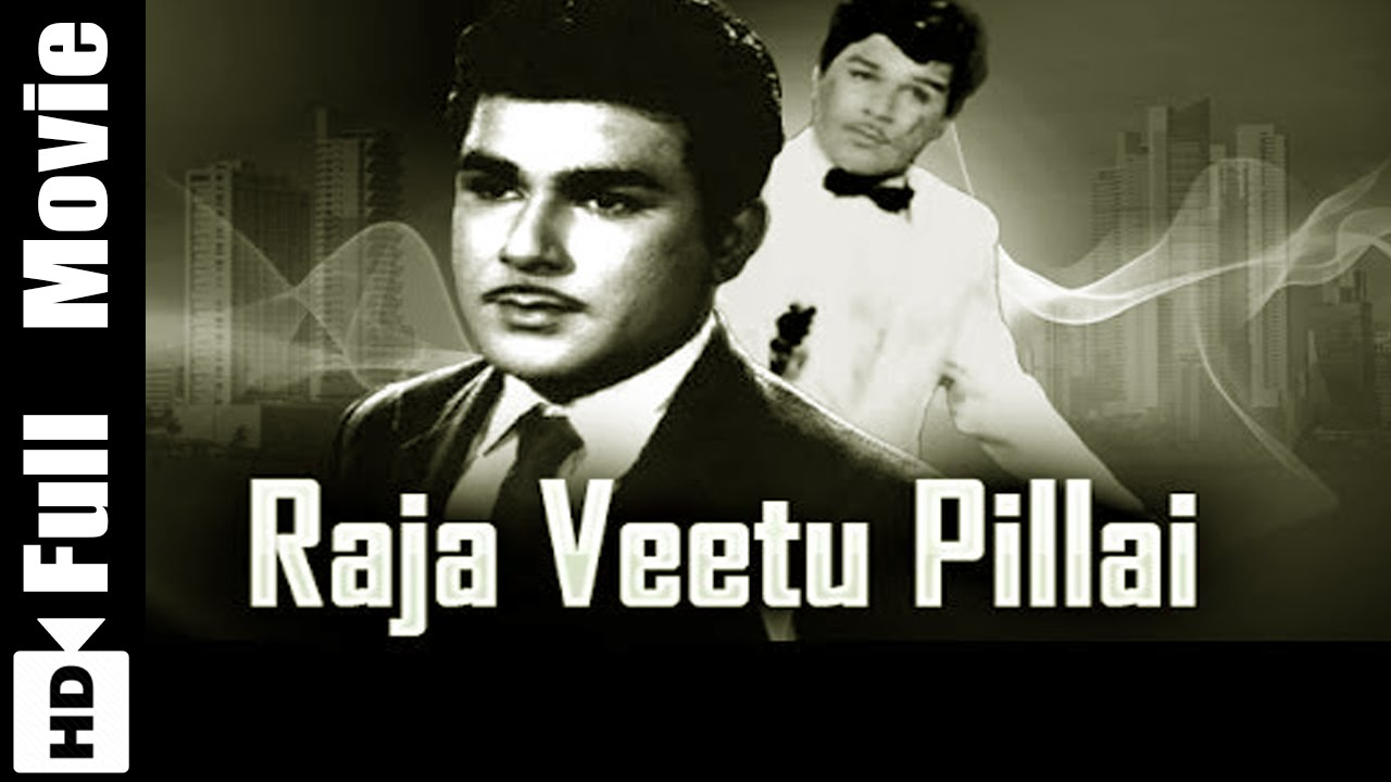 Download Raja Veetu Pillai Tamil Full Movie : Jaishankar, Jayalalitha