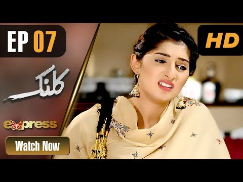 Kalank - Episode 7 - Express Entertainment Dramas