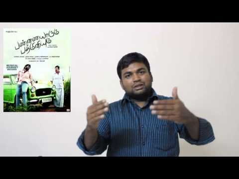 pannaiyarum padminiyum review by prashanth