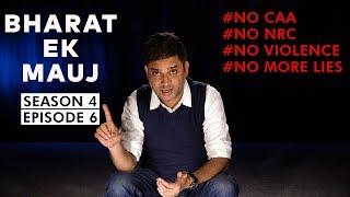 JNU Violence, Godi Media Lies, Silent Spectator Delhi Police and more: Bharat ek Mauj S4E6