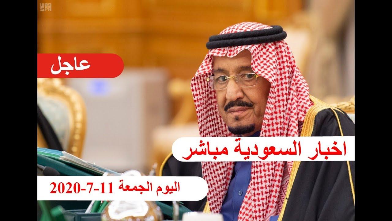 اخبار السعودية الان / عاجل: تأجيل تسجيل طلاب و طالبات ...
