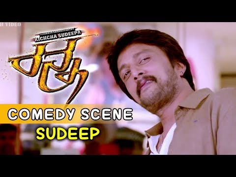 Achitha Ram Comedy Scenes | Kiccha Sudeep Tells Story To Rachitha Ram | Ranna Kannada Movie