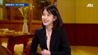 [ENG SUB] 180117 JTBC's 'Newsroom' Interview with singer IU thumbnail