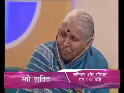 Stree Shakti - Sindhutai Sapkal - Promo Ep#5