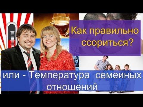 интим знакомства семейных пар в новосибирске