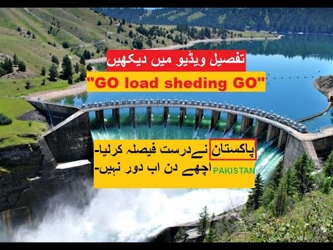 dasu dam | hydropower project | in pakistan complete detail video
