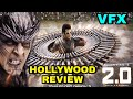 """Robot """"2.0"""" First Review, Hollywood Level VFX Used In Movie, Akshay Kumar, Rajinikanth"""