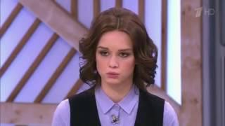 Remix 2 Диана Шурыгина