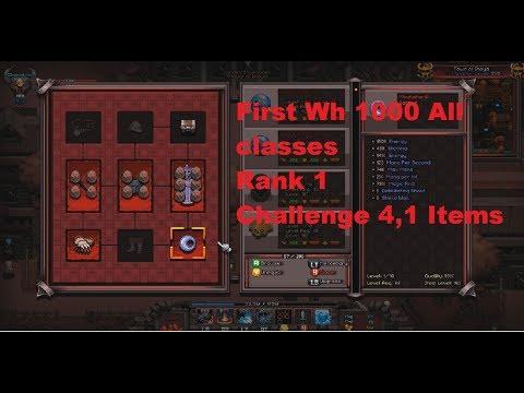 Hero Siege: Shield Lancer WH 1000 Rank 1 Challenge 4 Items