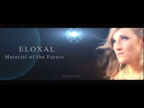 Элоксал суперсплав - промо