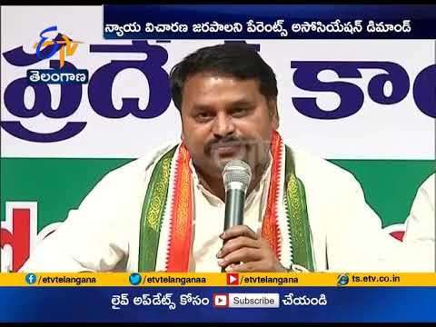 TRS Govt Totally Failed   Opposition Parties Criticizing   On Inter Results Issue