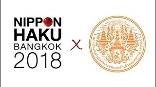 KING MONGKUT'S INSTITUTE OF TECHNOLOGY LADKRABANG x HOKKAIDO