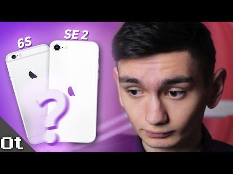 iPhone SE 2 vs 6S — СТАРИК 6S ЕЩЕ НОРМ!