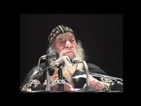 المجوس والهدايا الثلاثة للسيد المسيح † عظه للبابا شنوده الثالث † 2005