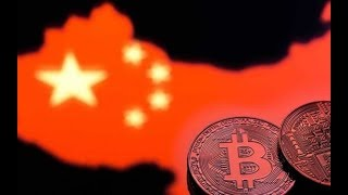 China To Take 'Lead Position' in Blockchain; Internet's National Currency; Bitcoin Options