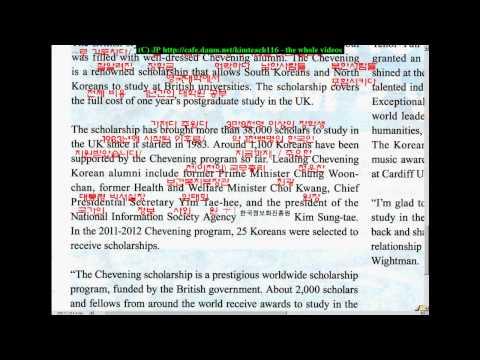[기초영어신문강좌] 2012 04 12 British Embassy 영국 대사관