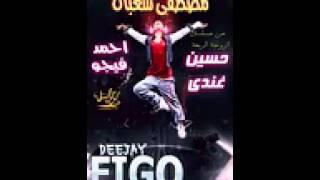 اغنية مصطفى شعبان فيجو وغاندى مسلسل الزوجة الرابعة YouTube
