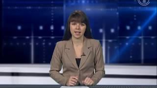 Выпуск Новостей 07.11.18