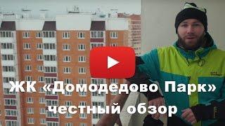 видео Девелоперская компания Конструктор