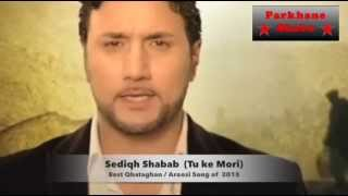 Best Afghan Mast Qataghani ever! 2015-Mast -AROOSI-SONG  by Sediqh Shubab (2) - Never heard