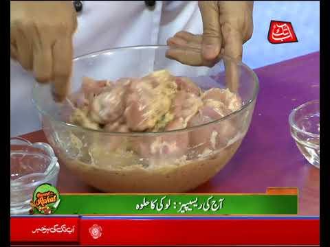 Abb Takk - Daawat-e-Rahat Ramzan Special - 5th Iftar (Marinate Murgh Korma) - 21 May 2018