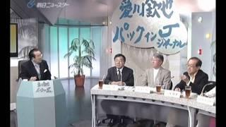 メディアが載せない小出、後藤、孫氏らの参議院での発言」◇「原発を世界...