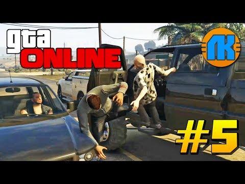 GTA 5 ONLINE \ #5 \ О ЧЁМ СНИМАТЬ ВИДОСЫ ПО ГТА 5 ОНЛАЙН \ Grand Theft Auto V !!!