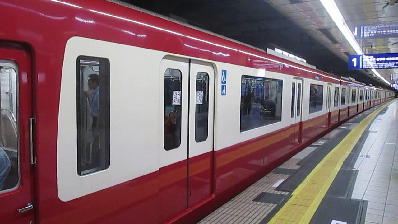 20181027@1323D[羽田空港発空港線本線逗子線経由新逗子行](京急N1000 ...