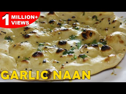 garlic-naan-|-homemade-naan-without-yeast-&-tandoor-or-oven-|-easy-&-quick-naan-recipe-on-tawa