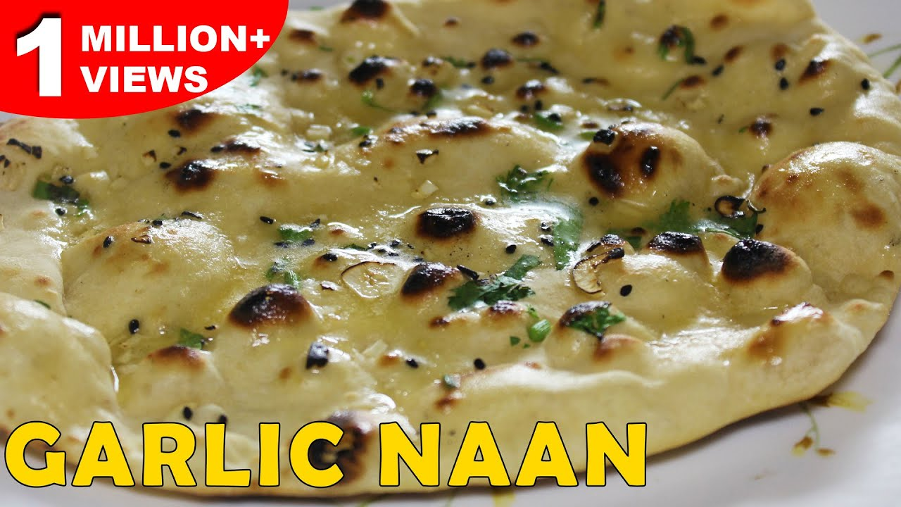 Garlic naan homemade naan without yeast tandoor or oven easy youtube premium forumfinder Choice Image