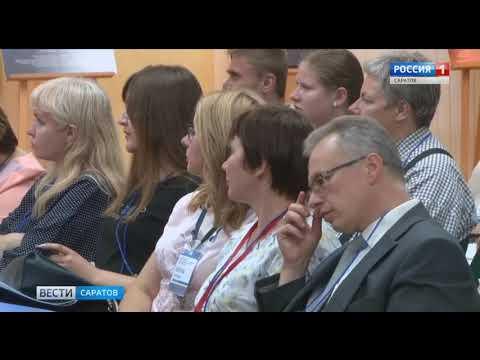 В Саратове состоялась научно-практическая конференция по вопросам экономики