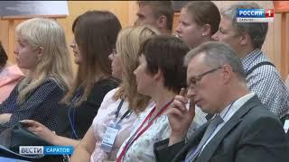 Saratov iqtisodiyot tarmoqlarida ilmiy-amaliy konferensiya bo'lib o'tdi
