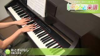使用した楽譜はコチラ http://www.print-gakufu.com/score/detail/46815...