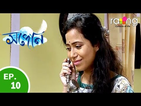 Xapun- সপোন (The Dream) | 03rd May 2018 | Full Episode | No 10