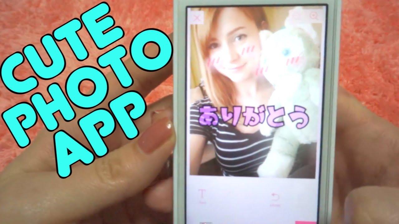 How I Edit My Photos Japanese Style | aillis プリクラ風の写真が作れるおすすめアプリ♡