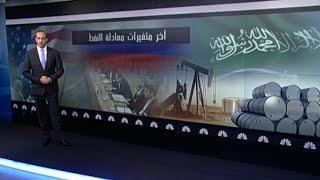 ما هي توقعات وكالة الطاقة الدولية لمستقبل النفط؟
