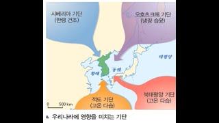 17차시 3. 기후환경과 인간생활-우리나라의 기후특성(2)