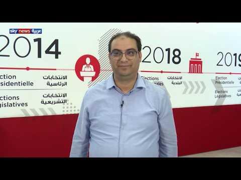 رئاسة تونس .. نتائج من خارج الصندوق  - نشر قبل 7 ساعة