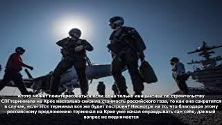 видео Украина намерена расширить добычу газа на шельфе Черного моря