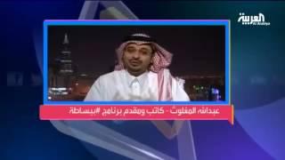 عبدالله المغلوث: لا أعيش حياة وردية