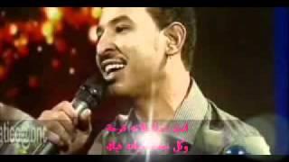 طه سليمان وريماز ميرغني - مين بريد (مع الكلمات)