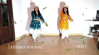 laila-o-laila---ali-zafar-ft-urooj-fatima-anoshay-ali-ayesha-dance-tutorial
