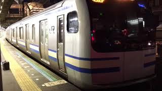 【名称廃止間近】快速エアポート成田千葉駅発車
