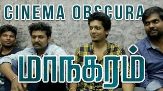 Cinema Obscura with Maanagaram Team - TempleMonkeysTV