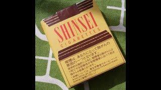 低価格な銘柄、しんせいを購入して初めて吸ってみました(笑) 使用機種:P...