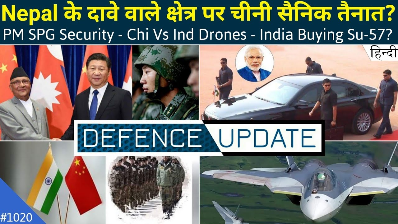 Defence Updates #1020 - India Buying Su-57?, Chinese Troops In Nepal?, China Vs India Drones