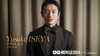 Men of the Year2014受賞者 園子温さん https://www.youtube.com/watch?...